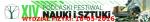XIV Podlaski Festiwal nauki i Sztuki