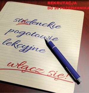 studenckie-banner