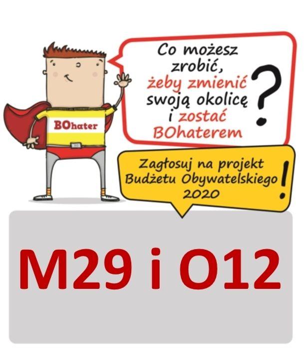 Budżet obywatelski - modernizacja Alejki im. Profesorów Aliny i Andrzeja Myrchów