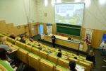 V Konferencja Nauczycieli Fizyki